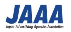 日本広告業協会